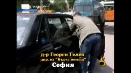 Господари На Ефира 10.07.2007
