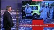 Кой и защо преби таксиметров шофьор в София?