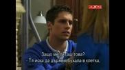 Интернатът Черната лагуна 3 сезон 6 епизод 1 част
