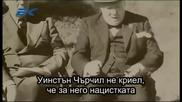 Диагноза с Георги Ифандиев 04 02 2015 - 360p