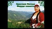 Христина Лютова - Марудо Нивесто