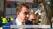 """Започна изграждането на новия книжен пазар на площад """"Славейков"""""""
