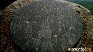 30.06.2010 Лобното място на Гунди и Котков - 39 години по - късно