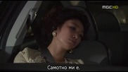 [бг субс] The Last Scandal of My Life - епизод 4 - 2/3