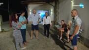 Игри на волята: България (08.09.2020) - част 4: Мистерията с изчезването на Пламен