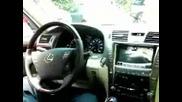 Lexus, Който Се Паркира Сам