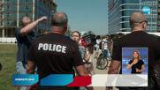 Пуснаха под домашен арест бияча от конференцията на ГЕРБ