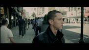 Световна премиера на Eminem - Not Afraid [ Високо качество]