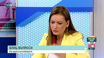Светльо Витков: Румен Радев е най-големият конкурент в президентските избори