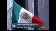 Отвлякоха за кратко мексиканския посланик в Каракас