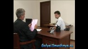Goli I Smeshni - Гола влиза в офис
