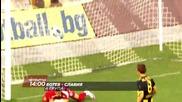 Футбол: Ботев – Славия на 3 март по Diema Sport HD