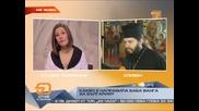 Българската църква срещу Ванга(част 2)