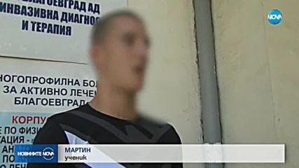 Пострадалият при бой в благоевградско училище: Всички там са банда без команда