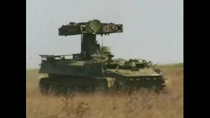 Силата На Българската Армия (пво)