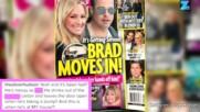 Коя е поредната спекулация около Брад Пит?