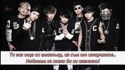 [бг суб] Bts (bangtan Boys) - We Are Bulletproof Pt. 2