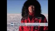 Холандка е пред завършване на експедицията си с трактор до Южния полюс