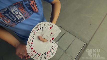 Завладяващи умения с карти - Сингапур