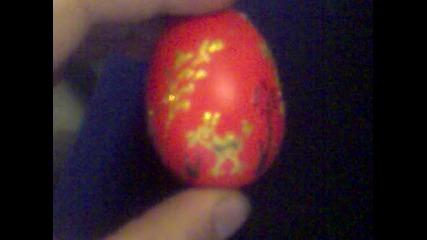 Червено яйце с пилета !