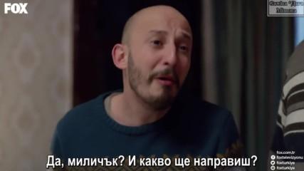 Ask Yeniden/ Отново любов - Епизод 41, част 3, Бгсубс