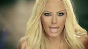 Камелия - Дай го двойно (dj Enjoy Ext. Remix)