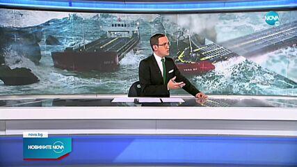 Новините на NOVA (22.10.2021 - обедна емисия)