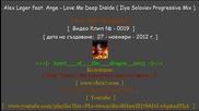 ! [ № - 0019 ][ Alex Leger feat. Ange - Love Me Deep Inside ( Ilya Soloviev Progressive Mix ).]