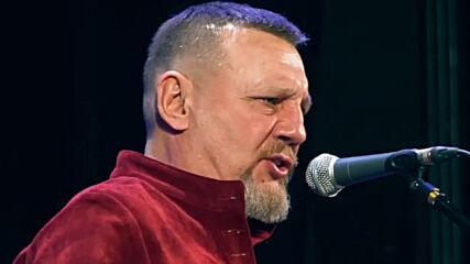 Николай Емелин - Ладом