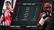 Какво сочи статистиката преди мача Пулев - Чисора?