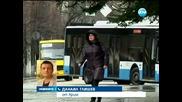 Напрежението около бъдещия статут на Крим се засилва - Новините на Нова