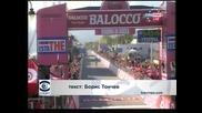 Лука Паолини спечели третия етап от Обиколката на Италия