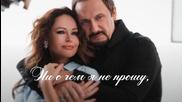 Стас Михайлов - Сон, где мы вдвоём
