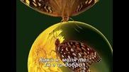 Най - красивата лъжа - Нотис Сфакианакис /превод/