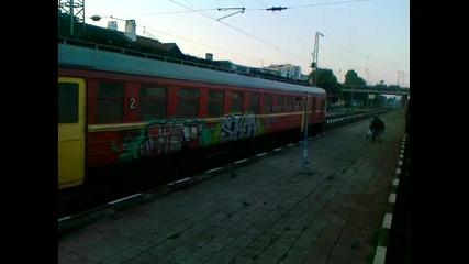 Разминаване на гара Владимир Павлов