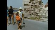 Уникалният български филм С деца на море (1972) Част 2