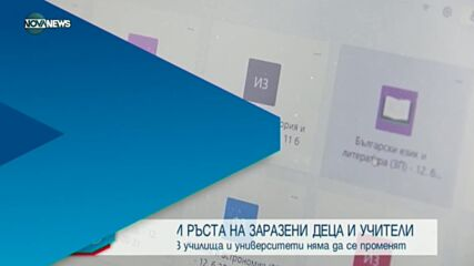 Новините на NOVA NEWS (27.09.2021 – 22:00)