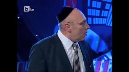 Комиците скеч - Съвременния Аврам и неговия приятел Моше