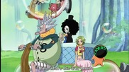 One piece 392 bg subs
