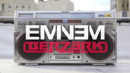 Hово 2013 !!! Eminem - Berzerk ( Оfficial Аudio )
