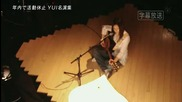 Yui Our Music 2012