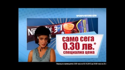 Nescafe 3in1 Coffee Cup Ани