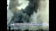 Тежки сражения се водят в столицата на Сирия Дамаск