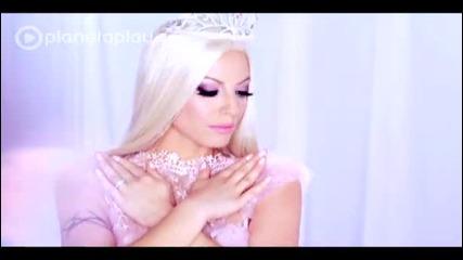 Емилия - Кукла | Официално видео, 2013