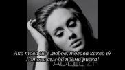 Adele- He wont go Bg sub