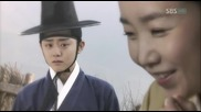 The Painter of the Wind (2008) E17 1/2