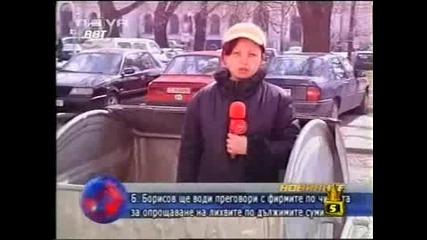 Господари на ефира - Смешни репортерки