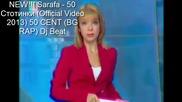 New!!! Sarafa - 50 Стотинки (official Video 2013) 50 Cent (bg Rap) Dj Beat Official