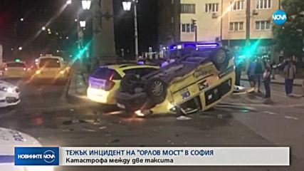 """Тежка катастрофа на """"Орлов мост"""", едната кола е на таван"""