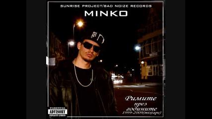 Minko-wolf
